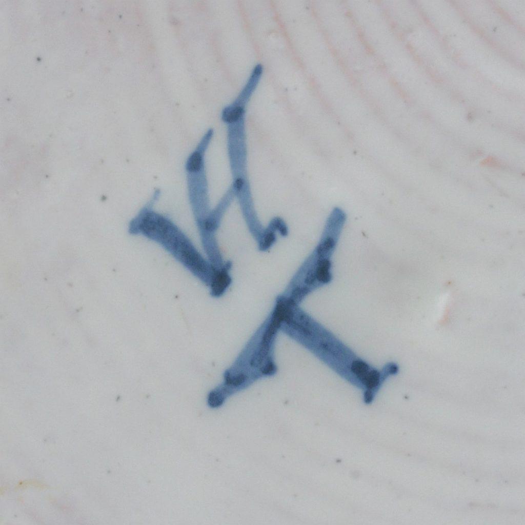 "Braunschweig ca. 1720 Faience Tankard marked ""VH T"""