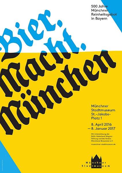 Bier Macht München Stadtmuseum
